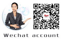 Wechat offical acount