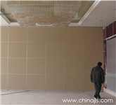 China Egood Movable Partition