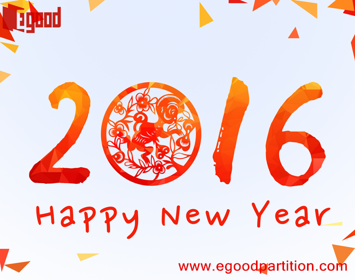 Egood partition company Spring Festival holiday