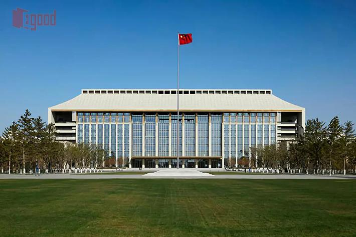 Beijing government administration building