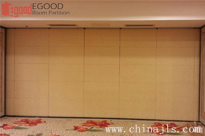 International hotel operable partition wall project