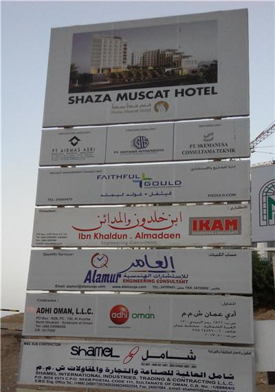 shaza muscat hotel,egood movable partition wall